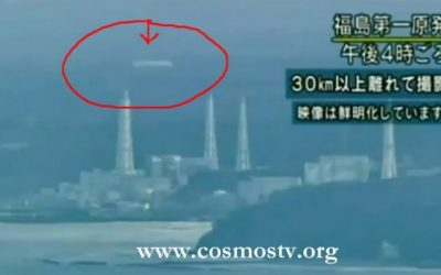 Unidentified Objects over Fukushima Nuclear Plants